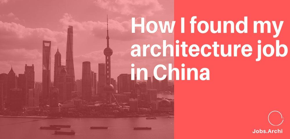 Architecture Job China_page